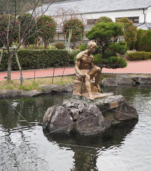 西伊豆 土肥金山(といきんざん)