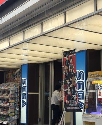 セガ 新宿歌舞伎町
