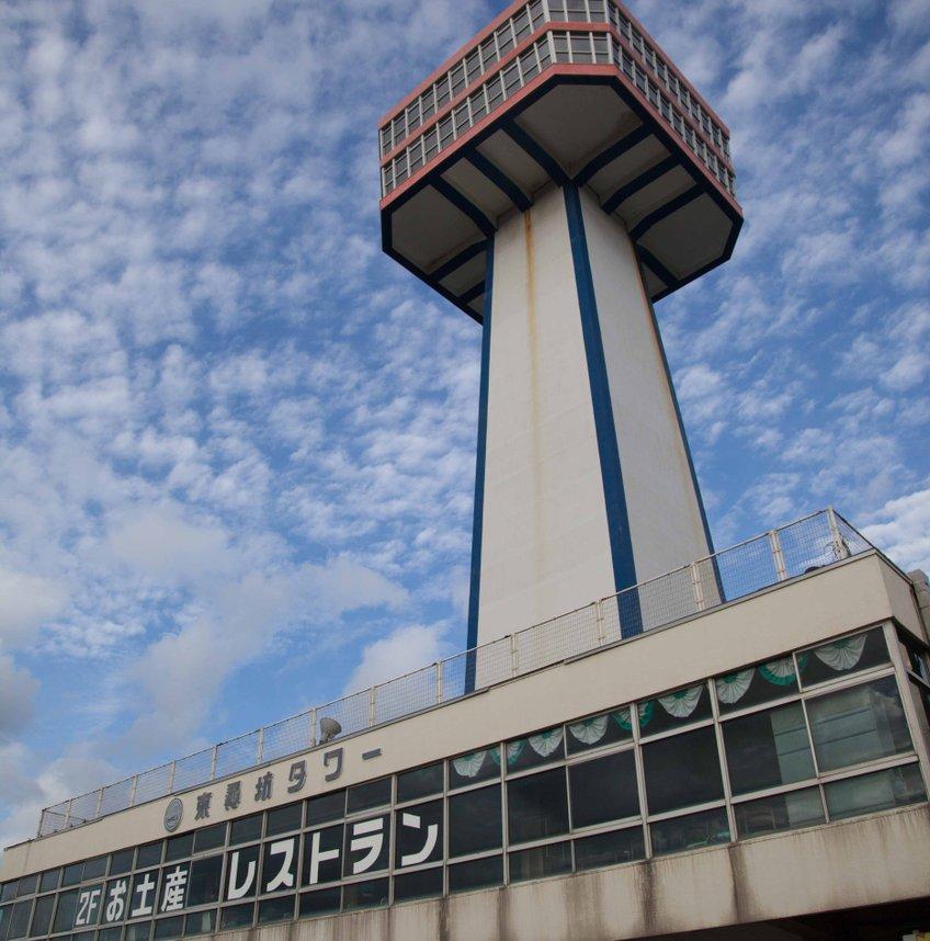 東尋坊タワー レストラン