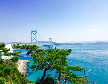 【四国の絶景観光地】鳴門公園で楽しむおすすめ徳島ご当地グルメ!