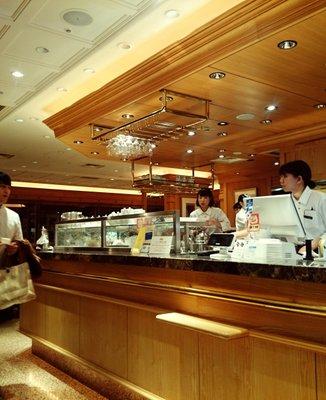 ハーブス 横浜ランドマークプラザ店