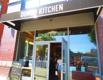 【ニューヨーク】ブルックリン・ダンボのおすすめレストラン5選