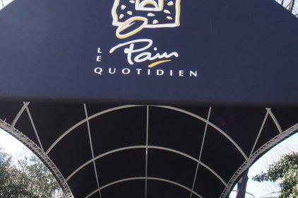 ル・パン・コティディアン 芝公園店