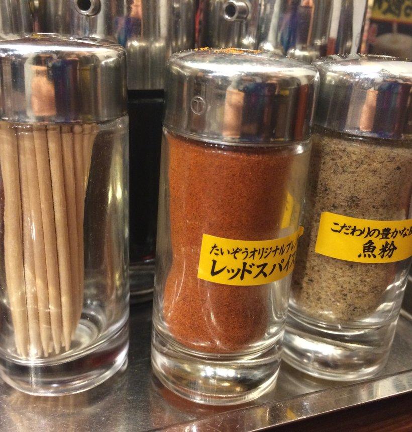 節骨麺 たいぞう 三軒茶屋店