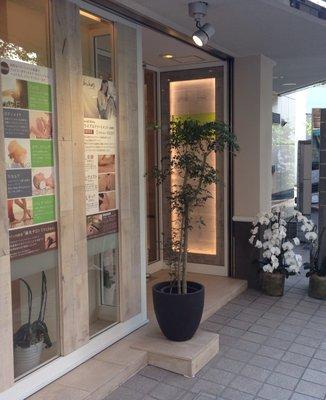 Uruhasi EBISU/TOKYO うるはし 恵比寿店