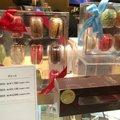 リンツ ショコラ カフェ 渋谷店 (Lindt Chocolat Cafe)