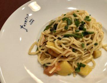 札幌・オシャレ女子旅なら道産イタリアンが食べたい♪おいしいランチ&ディナー「テルツィーナ」