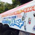 日比谷公園 (Hibiya Park)