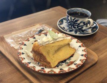【otaco】浅草おすすめスイーツ『シフォンケーキ』が食べられるカフェ