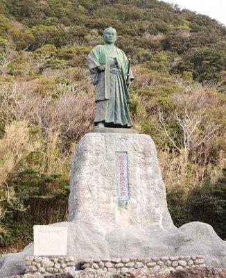 津呂山展望台