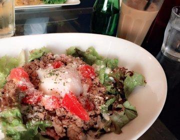 【初めてのデートに薦めたい!】渋谷、新宿のリーズナブルだけどおしゃれなカフェ5選!