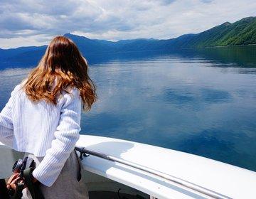 北海道旅行デートにおすすめ!湖の大絶景!綺麗すぎる支笏湖。