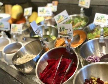 【お昼がお得◎新鮮野菜ビュッフェ】ラゾーナ川崎のやさい屋めいでヘルシーランチを堪能してきた