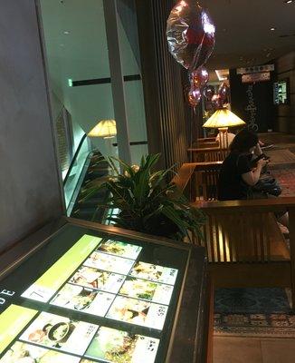 横浜ブルク13 コンセッション
