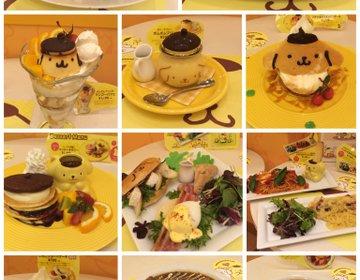 【東京・原宿】サンリオ好き必見!話題のポムポムプリンカフェのメニューを一挙公開!!!