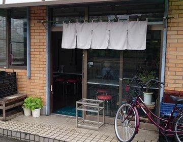 【埼玉県深谷駅近で穴場ランチ】地元の人がおすすめする昭和なメトロ感を楽しめる食堂