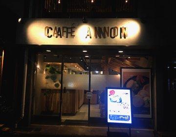 「これからは〆にパフェがマスト!?」札幌発・お酒パフェが味わえるお店がなんばに初上陸!