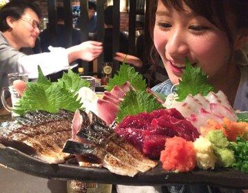【田園都市線沿い】溝の口の人気居酒屋♡「魚貝三昧 雛」で旬のお魚を食す!