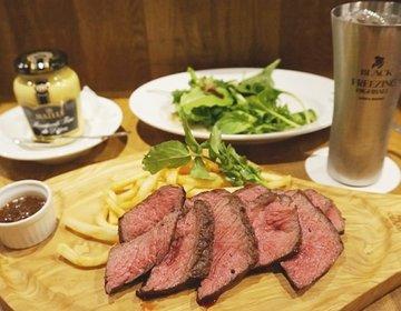 デート・女子会におすすめ!雰囲気よいのにお肉ががっつり食べられる「神田の肉バル RUMP CAP」