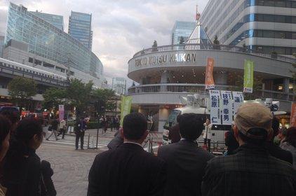 有楽町駅前広場