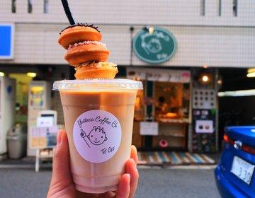 一人になりたい。そんな時は大阪本町で美味しいドーナツとコーヒー片手にゆるっとソロ活はいかがでしょう?