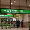 舞浜駅 (Maihama Sta.)