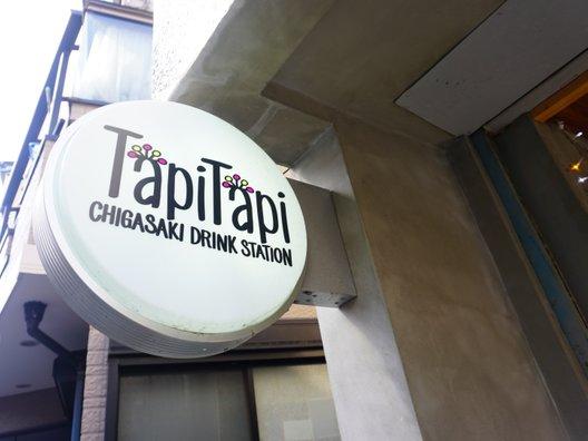 タピタピ (Tapi Tapi)