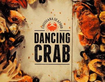 【素手で豪快に蟹を食べつくせ!】話題の「DANCING CRUB」初体験レポート♡