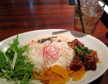【気になって再訪!】御茶ノ水ソラシティの食堂のランチとオーガニックショップで玄米コーヒーを!