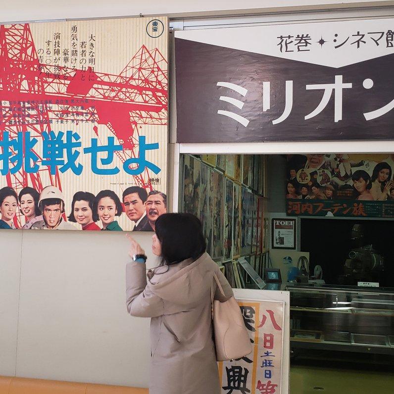 山の駅・昭和の学校