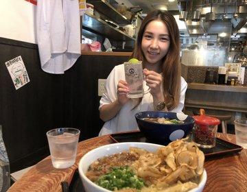 恵比寿おすすめランチ『イチカバチカ』うどん居酒屋⁉博多おすすめグルメ
