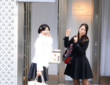 【渋谷・個室でヘルシーランチ女子会】授業・仕事の合間にバーニャカウダでビタミン補給!