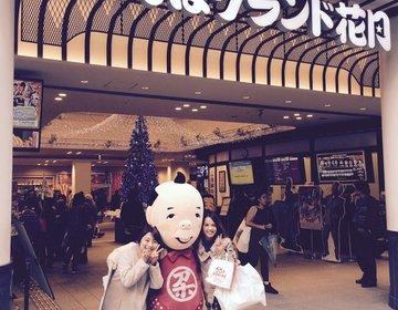 【大阪・お笑い好き・観光】お笑いが大好きな人におすすめな大阪のなんばグランド花月へ!