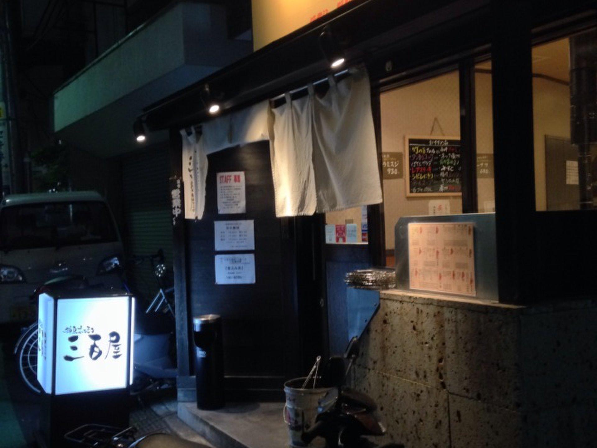 食欲の秋は焼き肉で決まり!渋谷におでかけ「神泉ホルモン三百屋」で一番美味しいホルモンを食べよう!