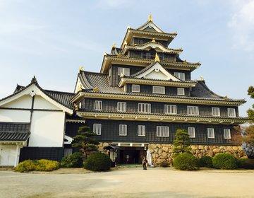 【晴れの国岡山で行きたい!】日本三大名園の後楽園と烏城岡山城!食事はもちろんドミグラスカツ丼!