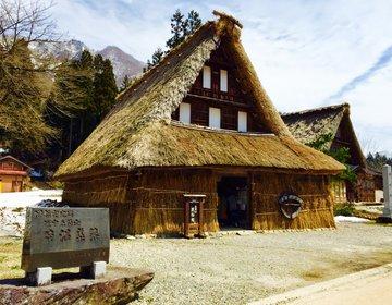 【合掌造りは白川郷だけじゃない!】金沢からたった1時間でいける世界遺産五箇山合掌造り集落へ!