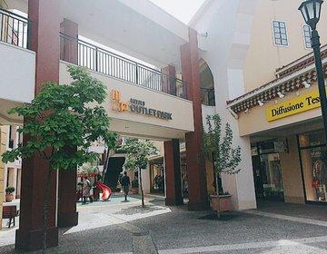 【南大沢】三井アウトレットパークでデート服ショッピング♡セールでさらにお買い得に!
