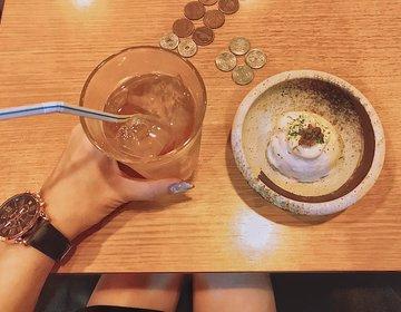 横浜駅近で、酎ハイ190円の激安居酒屋!みんなでいかにインスタ映えするか対決♡新しい居酒屋の楽しみ方
