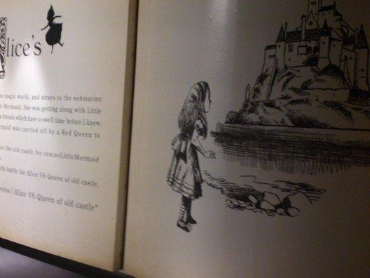 古城の国のアリス