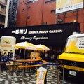 キリン 一番搾りガーデン 東京店