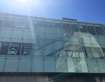 【高速バスはこんなにも快適!】WILLER TRAVELを利用して新宿→新潟へ!