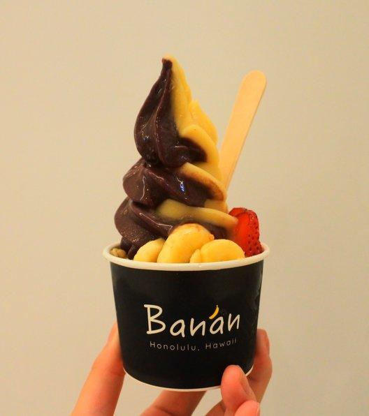 バナン グランフロント大阪店