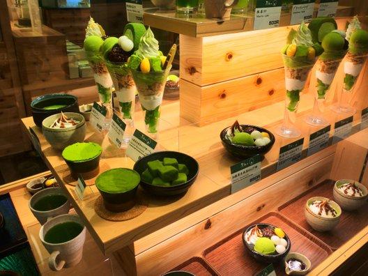 茶和々 錦市場