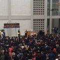 慶應義塾大学 三田キャンパス (Keio Univ. MITA Campus)