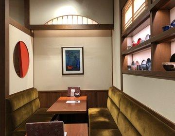 浅草おすすめカフェ!浅草ROX周辺おすすめ違う系統のカフェ3店舗