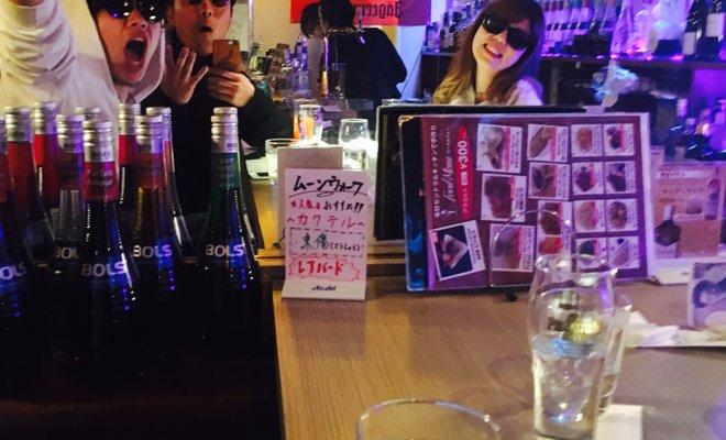 バームーンウォーク 渋谷宮益坂店