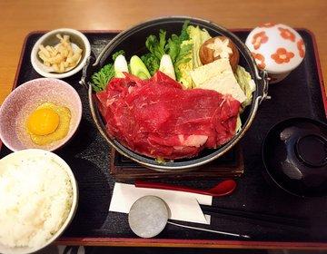 【成田空港第1ターミナル】すき焼き、もつ鍋、寿司…帰国したら即食べたい和食は「菜の里」で!