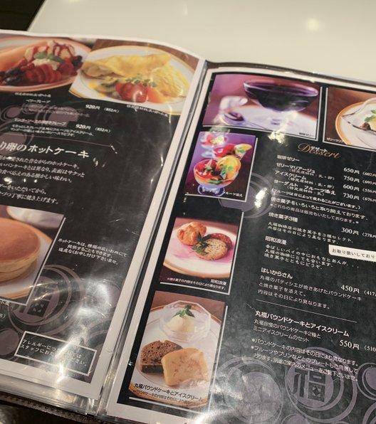 丸福珈琲店 ヨドバシ「AKIBA」店