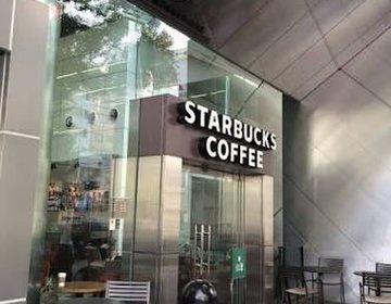 三田駅周辺! カフェはしご旅でリラックス休日を過ごそう♫