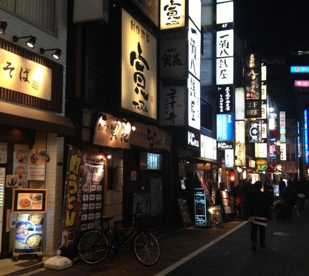 一滴八銭屋 新宿本店